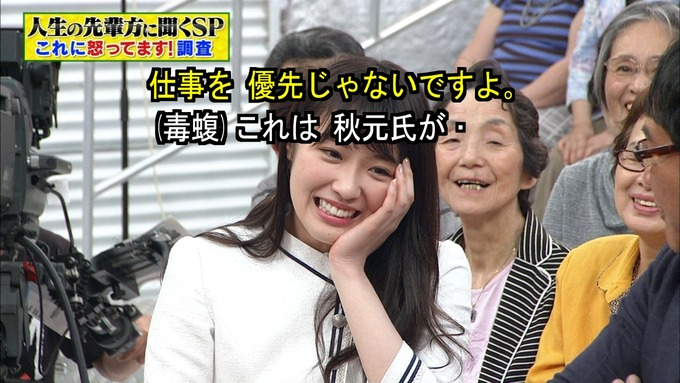 25 フルタチさん 高山一実 (10)