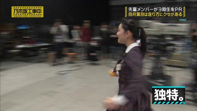 乃木坂工事中 齋藤飛鳥が向井葉月を紹介 (481)