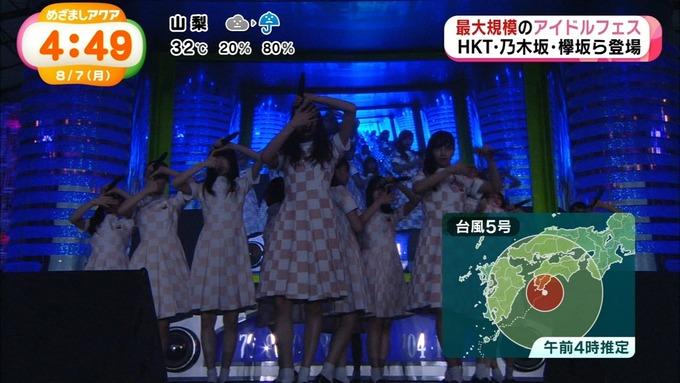 めざましアクア アイドルフェス 乃木坂46 (1)