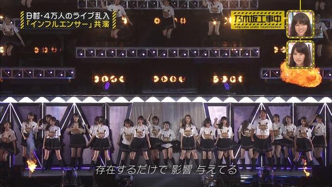 乃木坂工事中 日村密着⑦ (99)