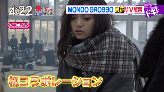 はやドキ齋藤飛鳥 惑星タラントMV解禁 (16)