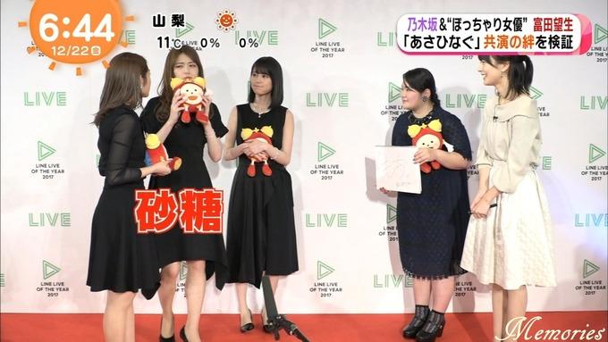 めざましアクア テレビ 生田 松村 桜井 富田 (48)