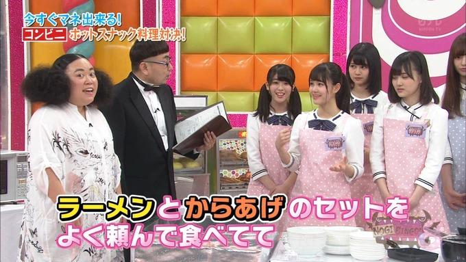 NOGIBINGO8 ホットスナック選手権 理々杏 蓮加 美月 麗乃 (28)