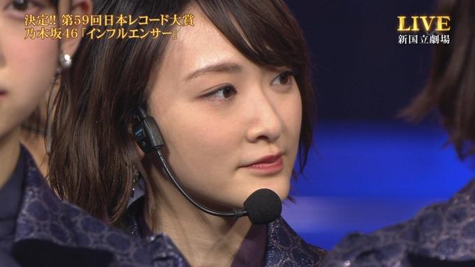 30 日本レコード大賞 受賞 乃木坂46 (46)