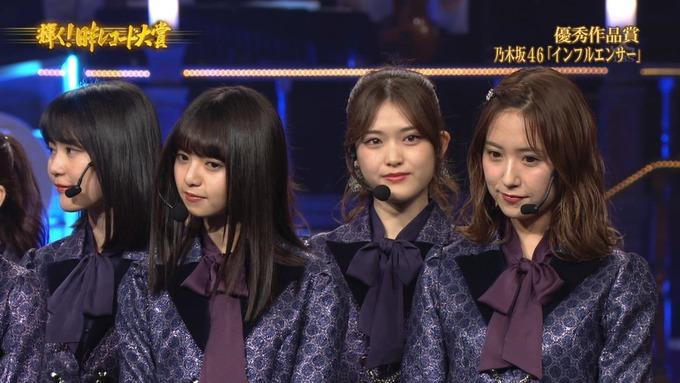 30 日本レコード大賞 乃木坂46 (25)