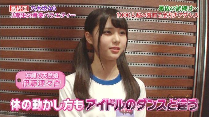 NOGIBINGO83期生 最後の試練② (46)