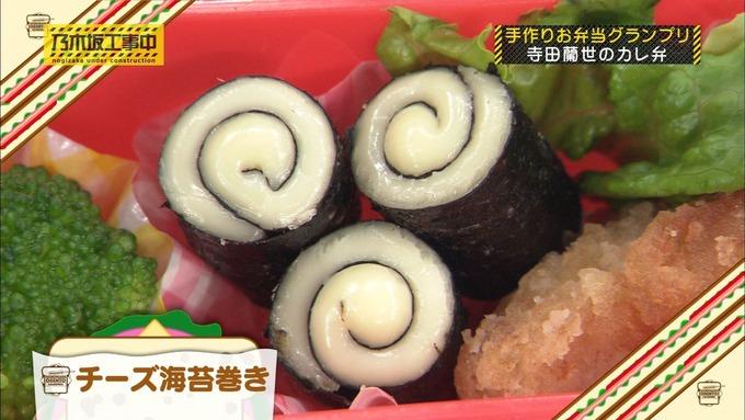 乃木坂工事中 お弁当グランプリ 寺田蘭世① (25)