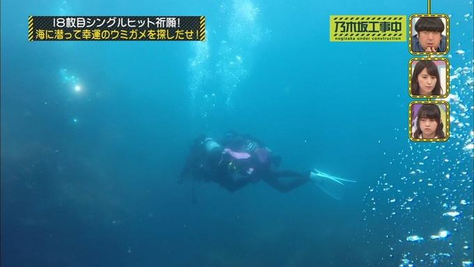 乃木坂工事中 18thヒット祈願⑤ (32)