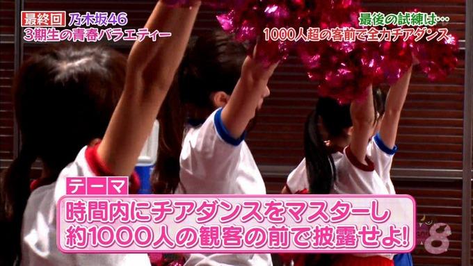 NOGIBINGO83期生 最後の試練① (57)