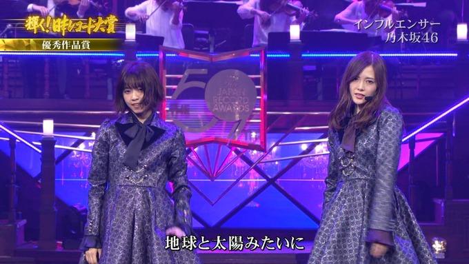 30 日本レコード大賞 乃木坂46 (122)