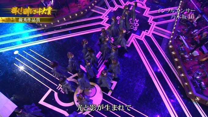 30 日本レコード大賞 乃木坂46 (124)