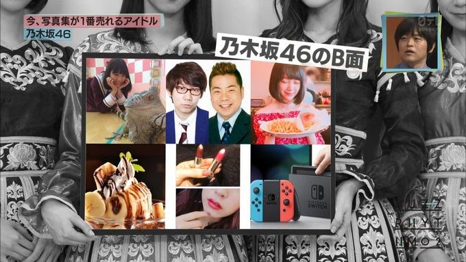 13 バズリズム02 乃木坂46i① (9)