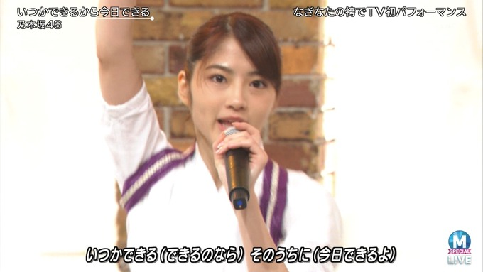 13 Mステ 乃木坂46③ (45)
