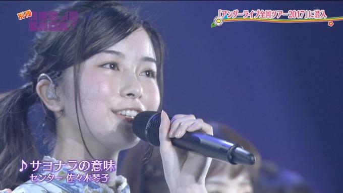 乃木坂46SHOW アンダーライブ (54)