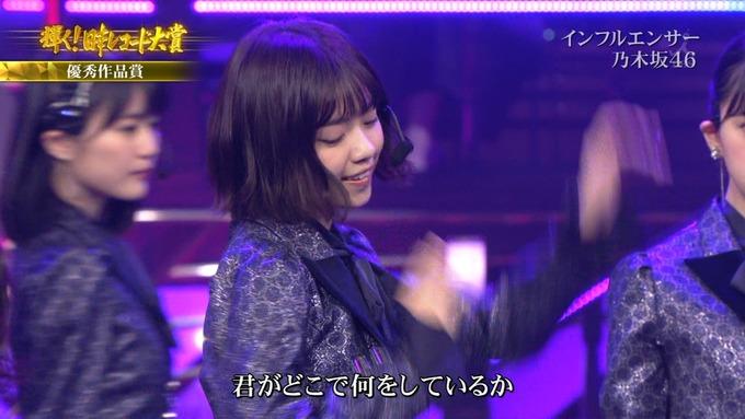 30 日本レコード大賞 乃木坂46 (53)