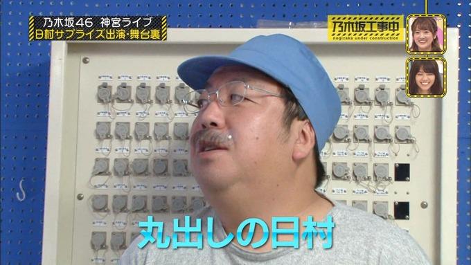 乃木坂工事中 日村密着⑤ (40)