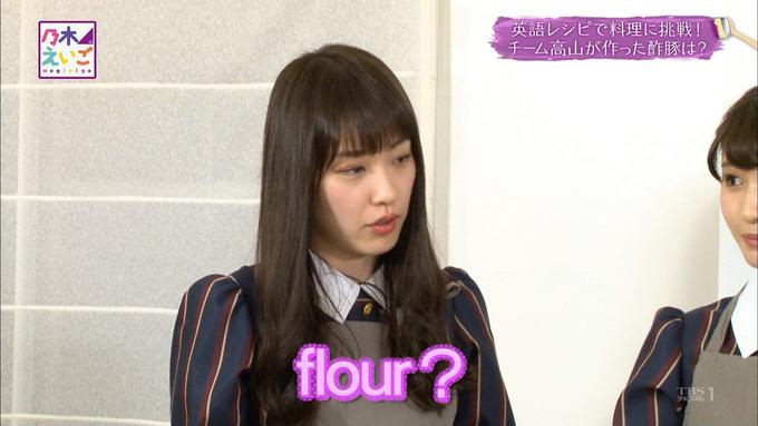 乃木英語料理対決(34)