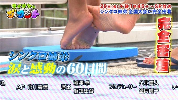 16 ライオンのグータッチ 西野七瀬② (8)