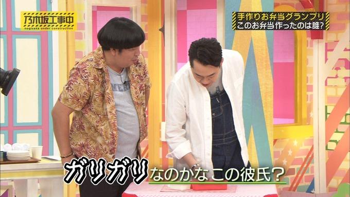 乃木坂工事中 お弁当グランプリ 寺田蘭世① (9)