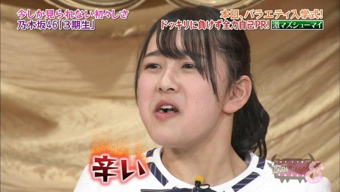 NOGIBINGO8!向井葉月 自己PR (184)