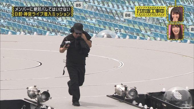 乃木坂工事中 日村密着⑥ (105)