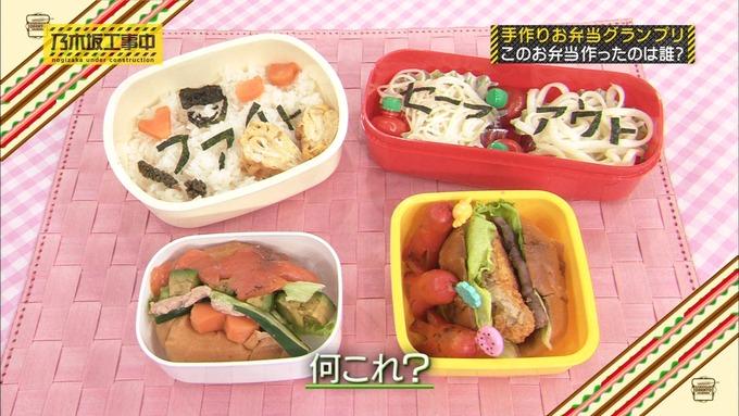 乃木坂工事中 お弁当グランプリ 和田まあや① (3)