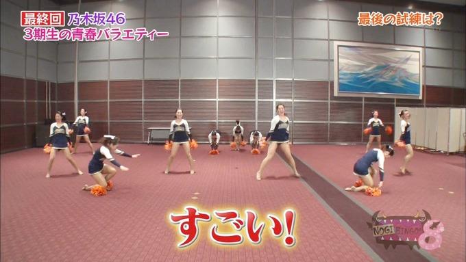 NOGIBINGO83期生 最後の試練① (27)
