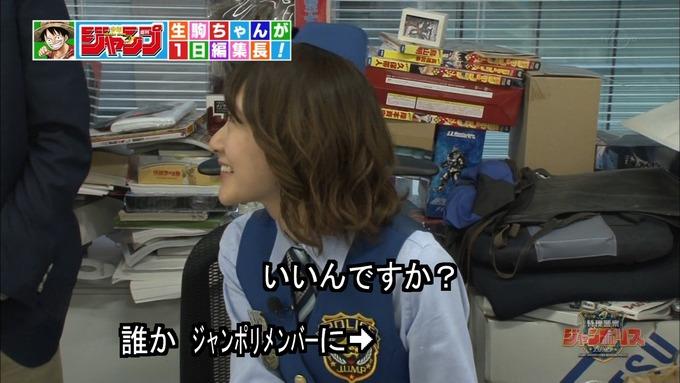 29 ジャンポリス 生駒里奈④ (5)