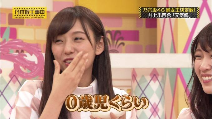 乃木坂工事中 鍋女王決定戦2⑫ (9)