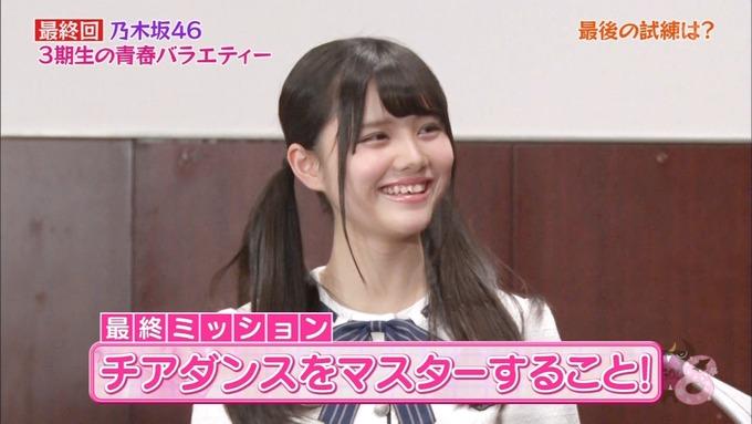 NOGIBINGO83期生 最後の試練① (44)