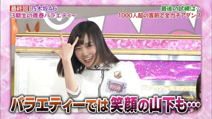 NOGIBINGO83期生 最後の試練③ (21)