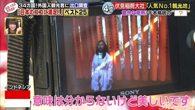 16 世界が驚いたニッポン 秋元真夏② (7)