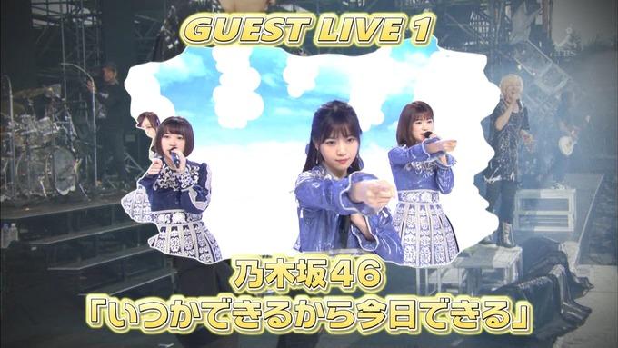 14 CDTV 乃木坂46① (21)