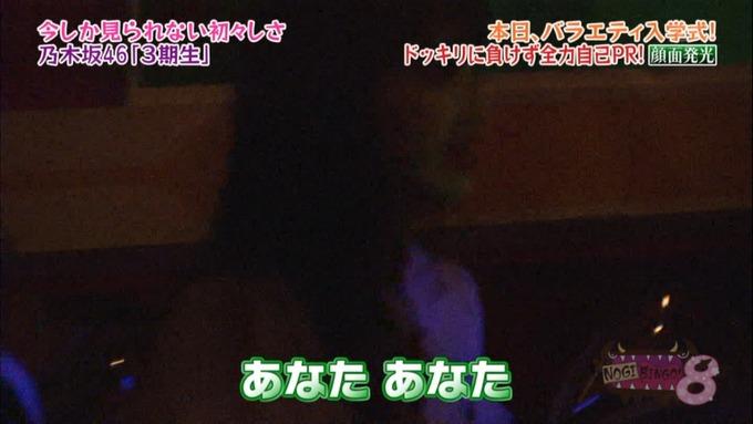 NOGIBINGO8 佐藤楓 自己PR (78)