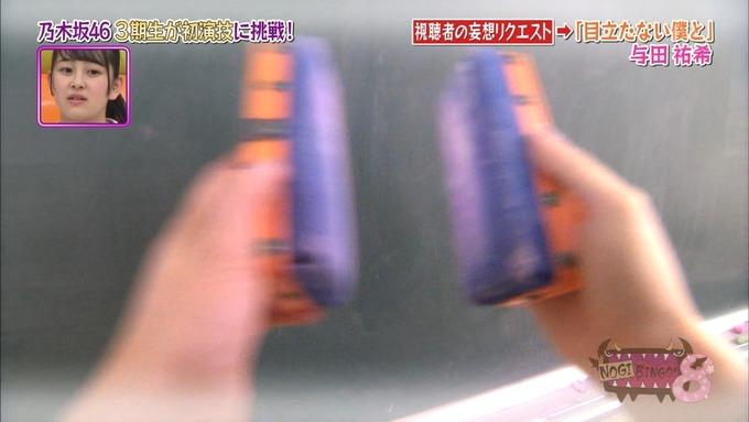 NOGIBINGO8 妄想リクエスト 与田祐希 (28)