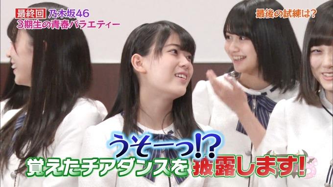 NOGIBINGO83期生 最後の試練① (49)