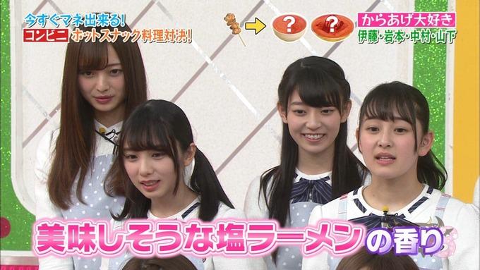NOGIBINGO8 ホットスナック選手権 理々杏 蓮加 美月 麗乃 (66)