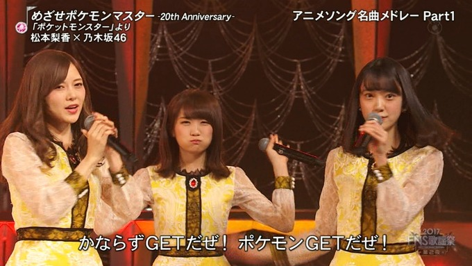 13 FNS歌謡祭 ① (16)