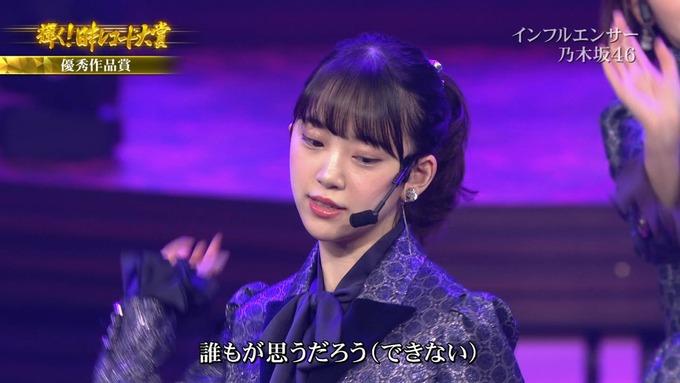 30 日本レコード大賞 乃木坂46 (62)