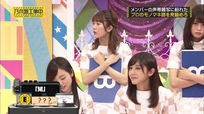 乃木坂工事中 センス見極めバトル⑩ (81)