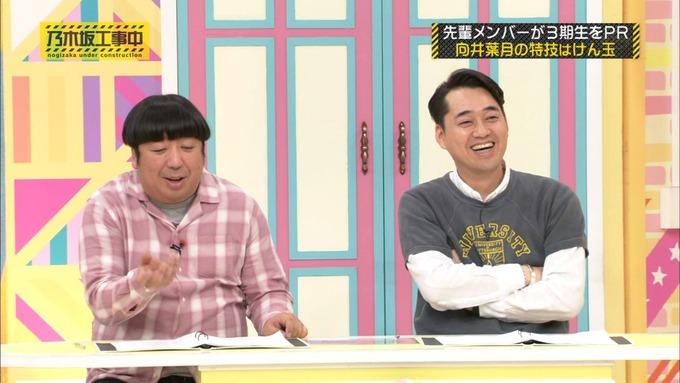 乃木坂工事中 齋藤飛鳥が向井葉月を紹介 (160)