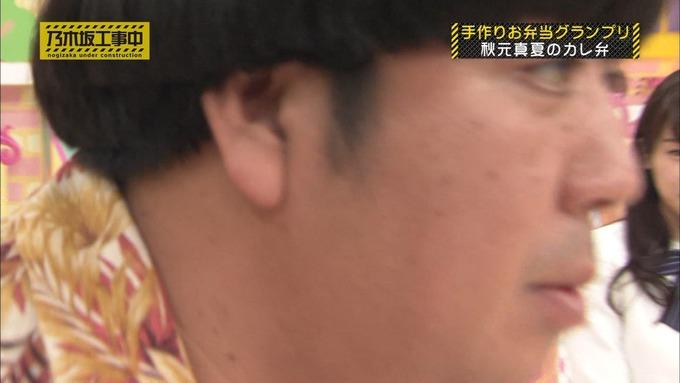 乃木坂工事中 お弁当グランプリ 秋元真夏③ (41)