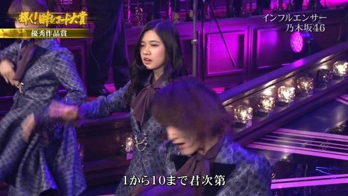 30 日本レコード大賞 乃木坂46 (100)