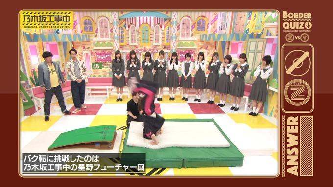 乃木坂工事中 ボーダークイズ③ (102)