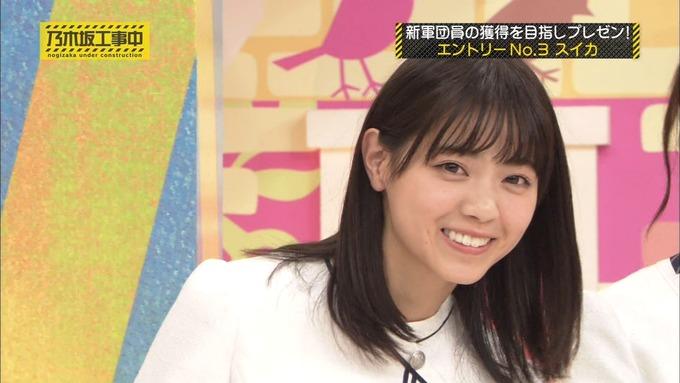 乃木坂工事中 新軍団員 スイカ入団特典 (20)