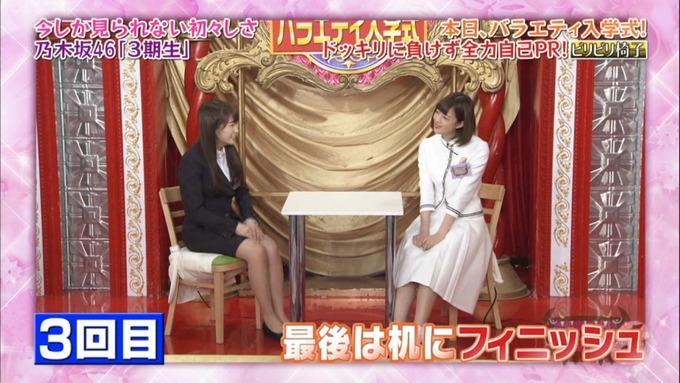NOGIBINGO8 吉田綾乃クリスティー 自己PR (179)