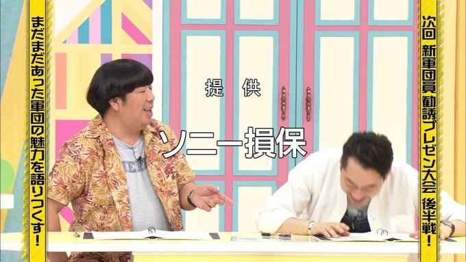 乃木坂工事中 次週 進軍団員 後半 (9)