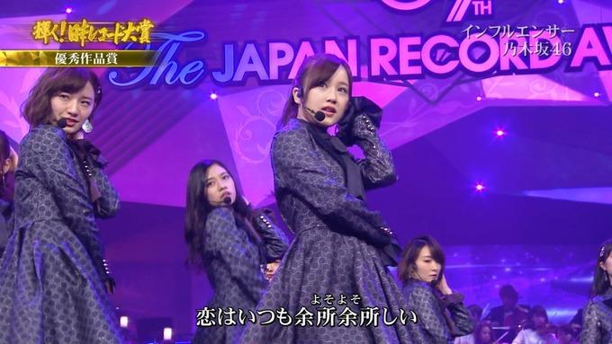 30 日本レコード大賞 乃木坂46 (77)