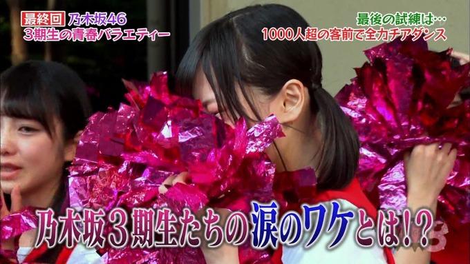 NOGIBINGO83期生 最後の試練① (71)