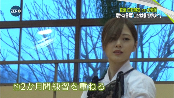 NEWS ZERO 白石麻衣特集 (53)